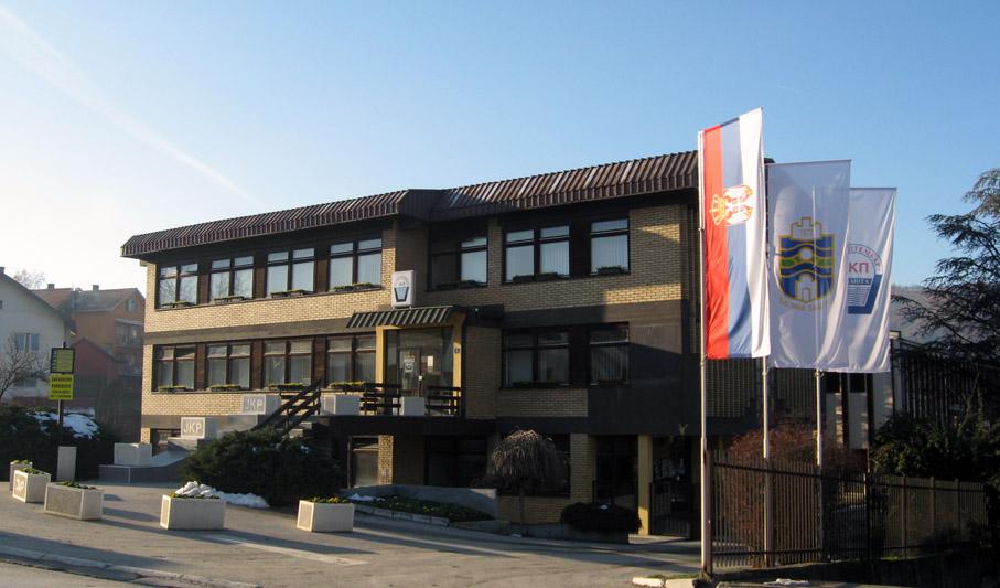 ЈКП 12 Септембар Бајина Башта